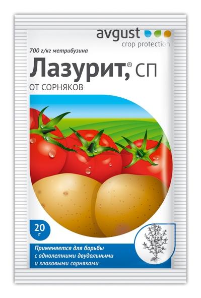 Фаскорд Инструкция Обработки Картофеля И Дозировка