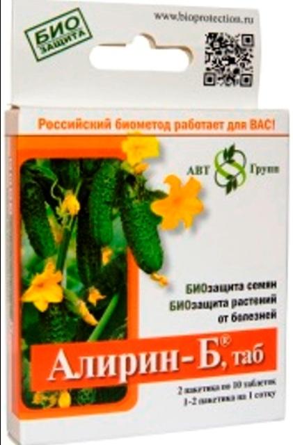 фитолавин 300 инструкция по применению - фото 10